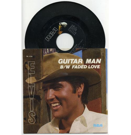 Elvis Presley 45 RPM Guitar Man