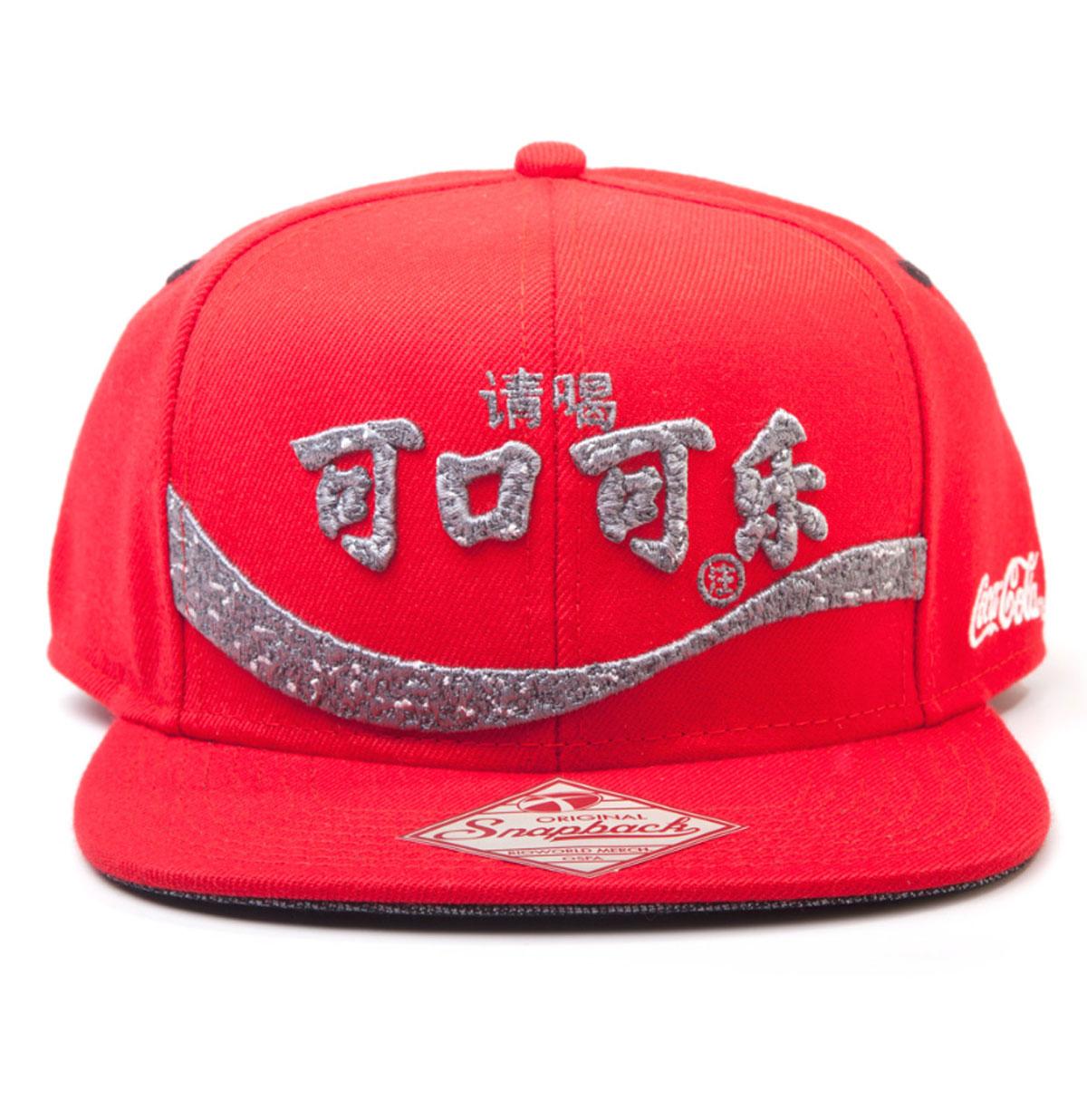 Coca-Cola Red Snap Back Cap